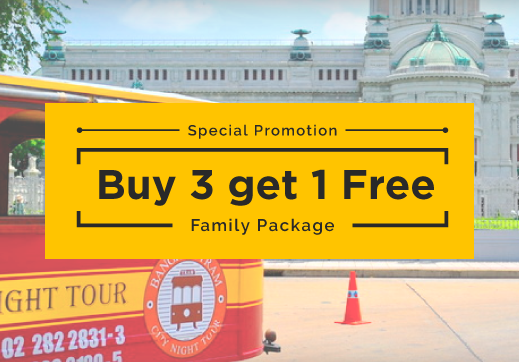 Special Promotion Family Package Buy 3 get 1 Free